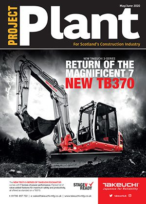 Project Plant May-Jul 2020 front cover