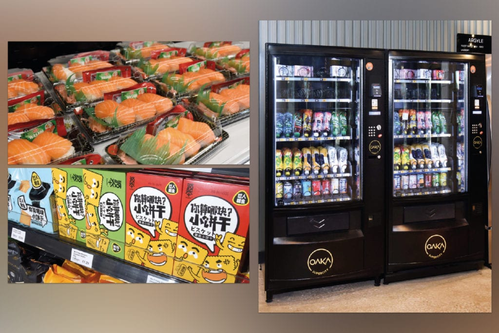 oaka-supercity-vending-machines